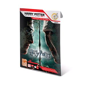 بازی HARRY POTTER نسخه the deathly hallows1