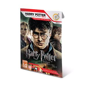 بازی HARRY POTTER نسخه the deathly hallows2